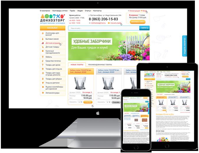 Продажа дизайна сайтов